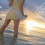 Futomomo girls' thigh fetish photography spin-off cafe opens in Tokyo