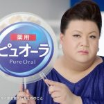 "Gay male cross-dresser Matsuko Deluxe offers ""pure oral"""
