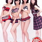 AKB48 to phase out swimsuit photo shoots for younger members