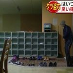 Serial footwear thief at Hokkaido school smells shoes before selecting his choice