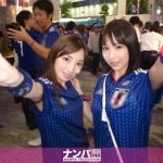 Japanese adult video celebrates World Cup with female soccer fan porn fantasy