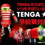 Mecha masturbation fantasies transform Tenga Deep Throat Onacup into Tenga Robo robot figure toy