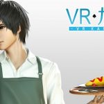 Women set to become addicted to VR Kareshi virtual reality Japanese boyfriend game