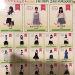 Tokyo love hotel rents out schoolgirl uniforms based on actual elite Japanese schools