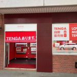 First ever Tenga official vending machines open in Sapporo