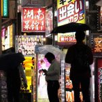 Host clubs in Kabukicho partner with Shinjuku government to combat COVID-19 infections