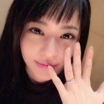 Former Japanese porn star Sola Aoi shocks fans with surprise marriage