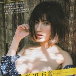 Busty gravure model and actress Bambi Watanabe strips off