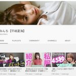 The top Japanese gravure idol YouTube channels
